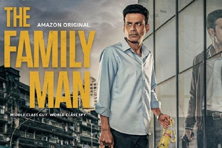 Family Man Inmarathi
