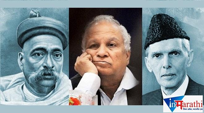 Kumar-Ketkar-Tilak-and-Jinnah-InMarathi