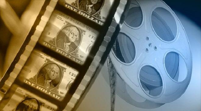 film money inmarathi