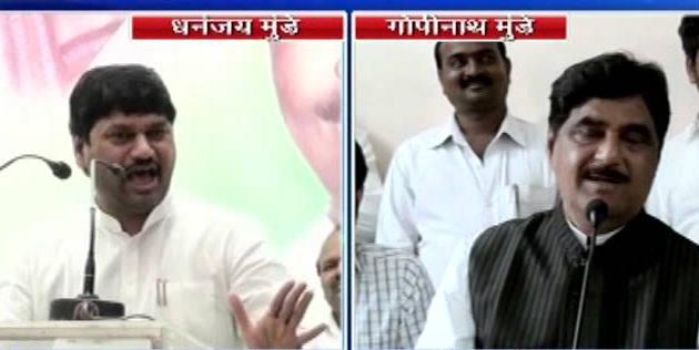 gopinath mundhe dhananjay mundhe inmarathi