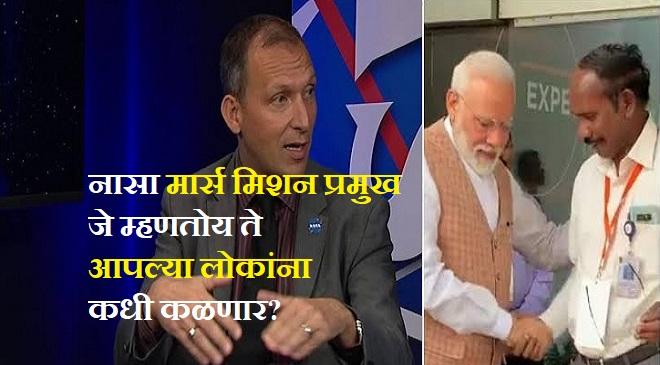 k sivan isro narendra modi hug featured inmarathi