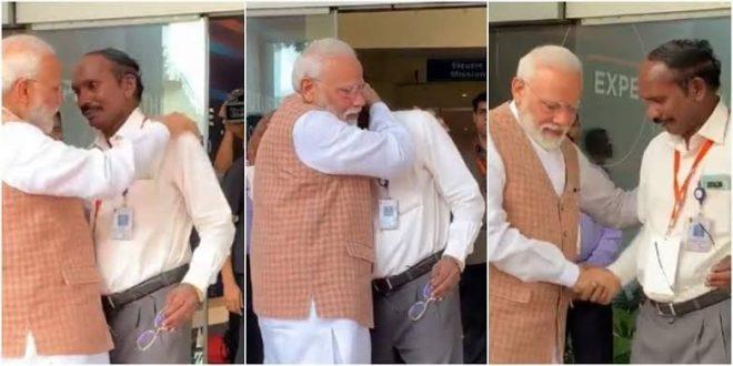 k sivan isro narendra modi hug inmarathi