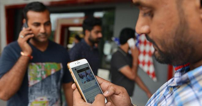 mobile inmarathi