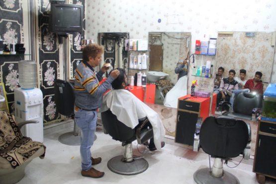 Haircutting Salon InMarathi