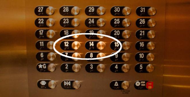 np-13th-floor Inmarathi