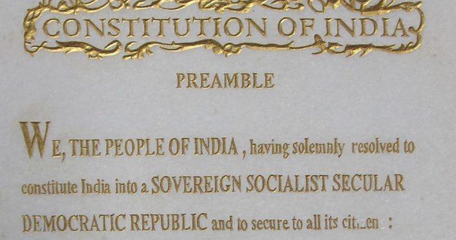 Constitution of India Inmarathi