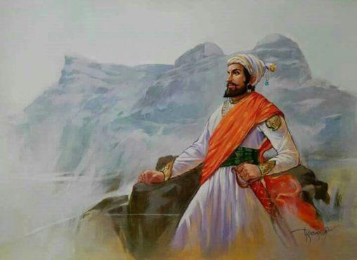 Maharaj InMarathi