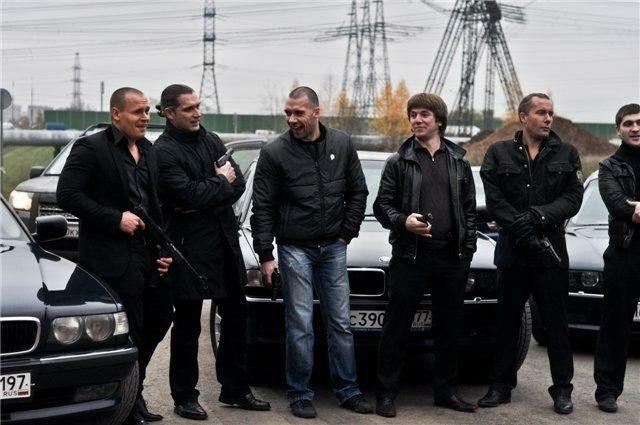 Russian Mafia InMarathi