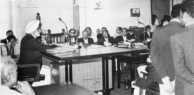 Sarkaria Commission Inmarathi