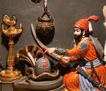 Shivaji Maharaj Rayreshwar Temple InMarathi