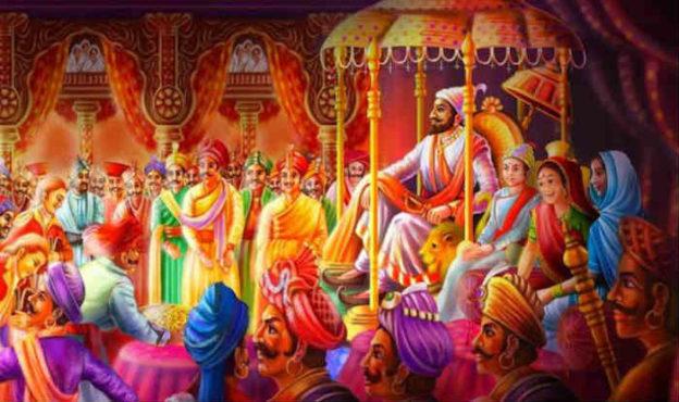 Shivrajyabhishek InMarathi