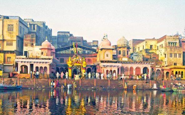 Varanasi Uttar Pradesh InMarathi