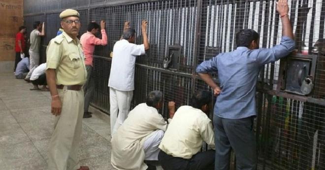 indian jail inmarathi