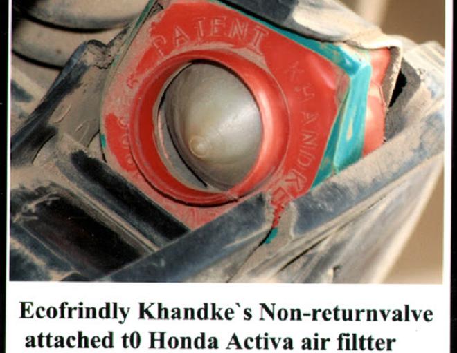 khandkes patent inmarathi