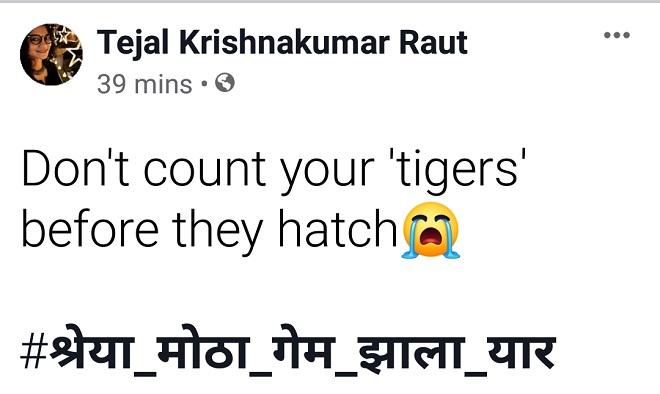 maharashtra government instability memes 05 inmarathi