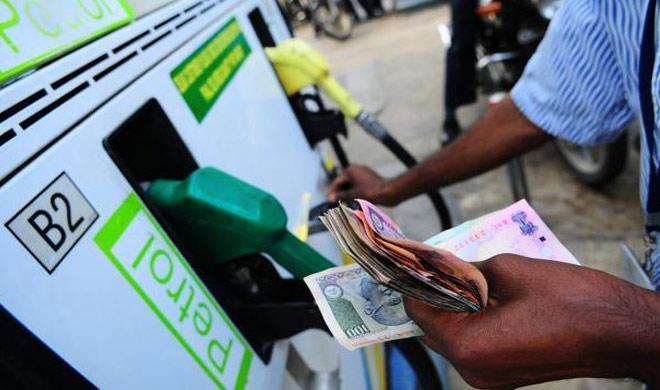 petrol hike inmarathi