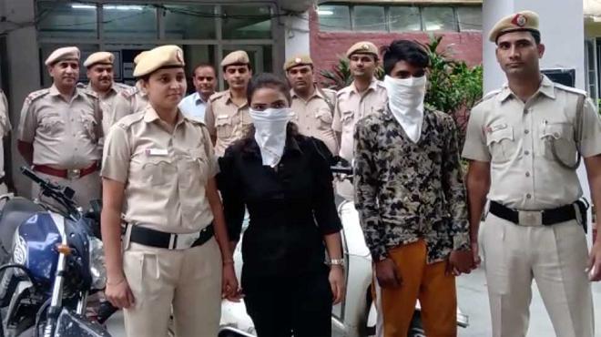 police arrest inmarathi