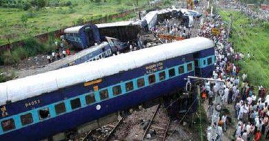Deadliest Train Accidents InMarathi