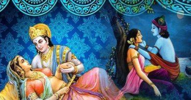 Death of Radha InMarathi 2