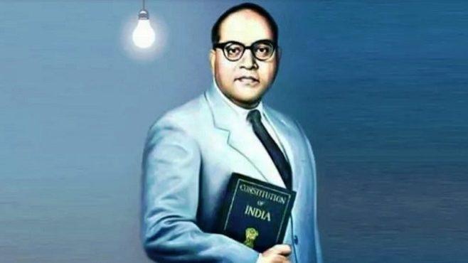 dr. babasaheb ambedkar InMarathi