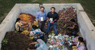 help us green inmarathi