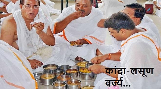 jain Food Feature Inmarathi