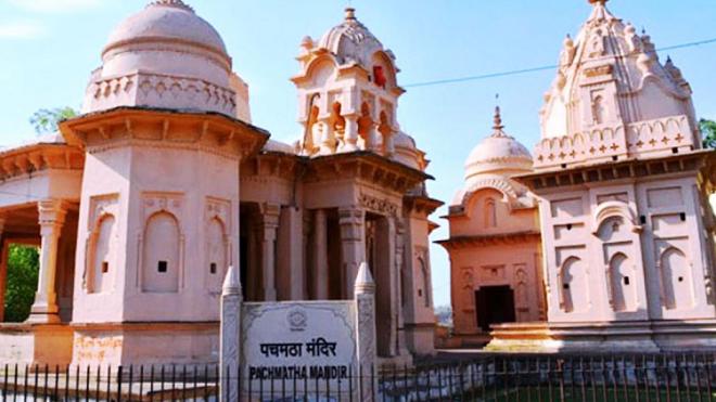 pachmatha mandir inmarathi