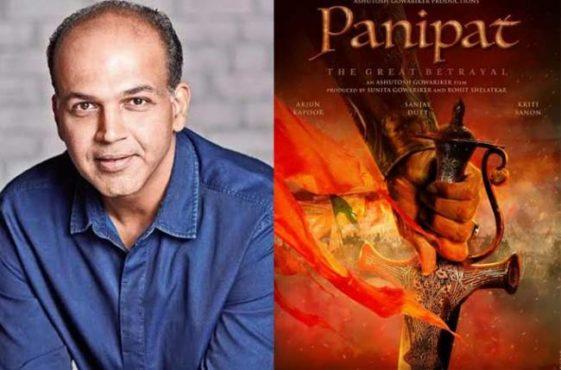 panipat movie inmarathi