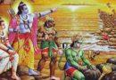 प्रभू श्रीराम व लक्ष्मण यांनी आपले अवतार कार्य कसे संपवले? रामायणाचा शेवट कसा झाला? वाचा