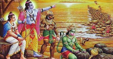 ram inmarathi 3