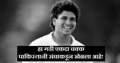 sachin-played-for-inmarathi