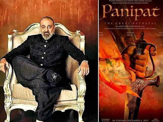 sanjay dutt panipat inmarathi