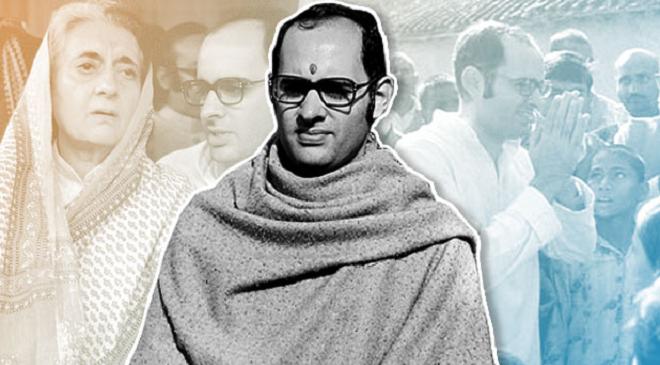 sanjay gandhi inmarathi