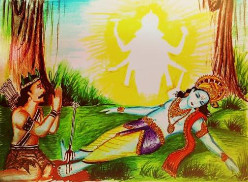 shri krusha in death InMararthi