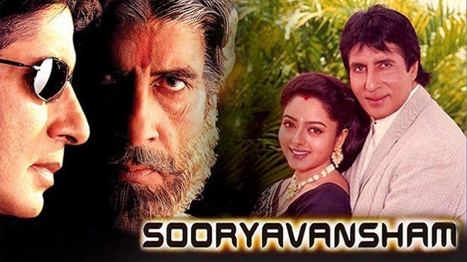 sooryavansham InMarathi