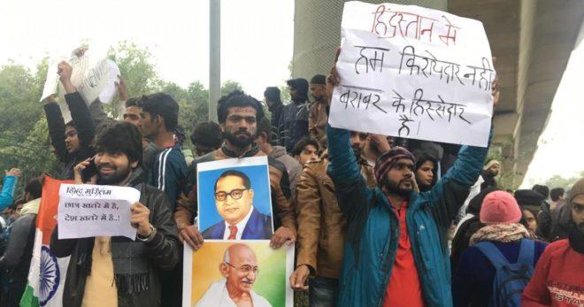 student protest inmarathi