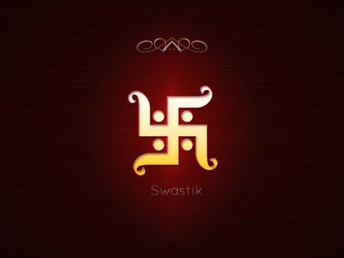 swastik inmarathi