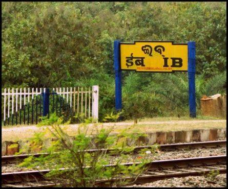 IB inmarathi