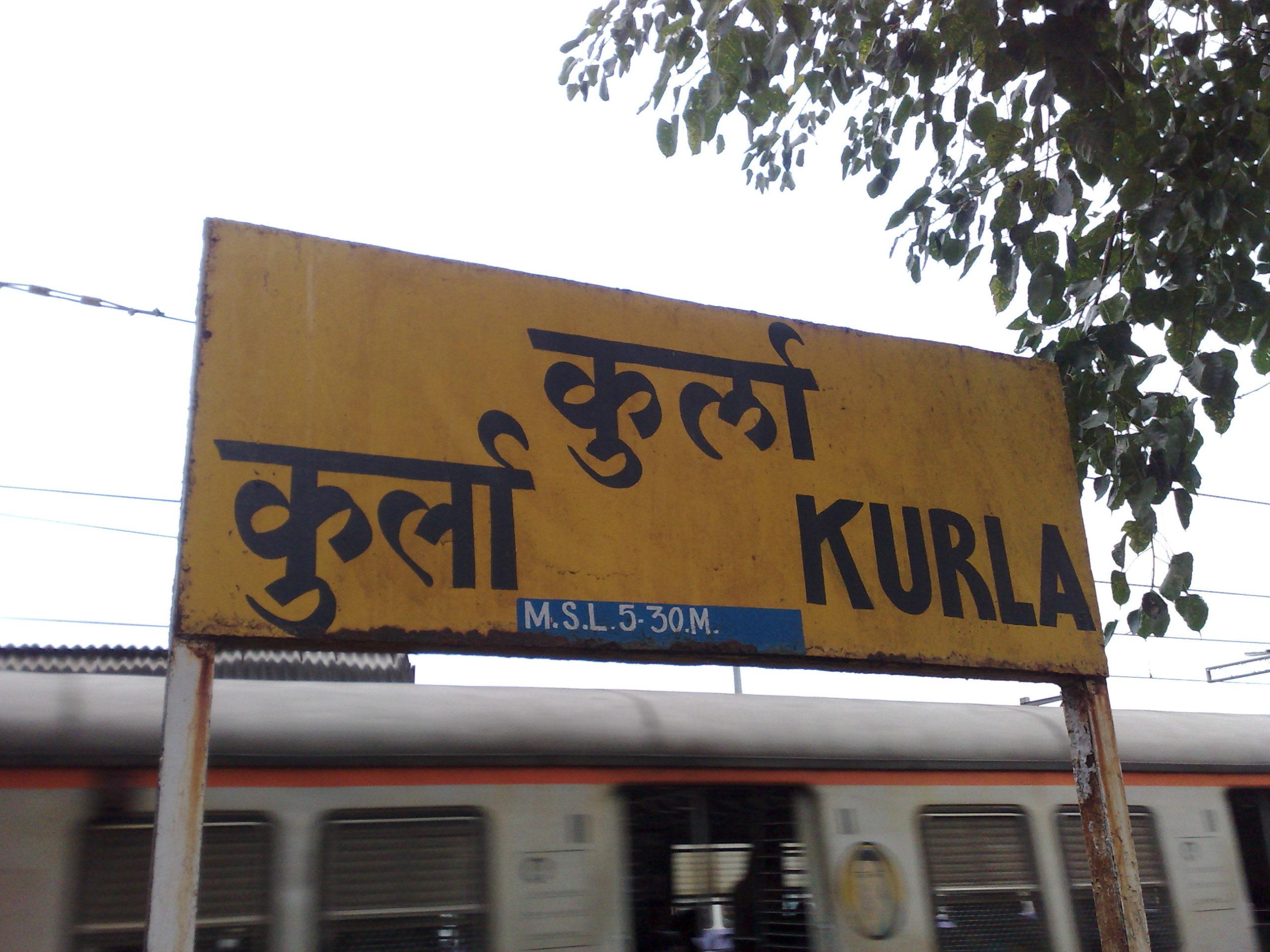 Kurla_railway_station inmarathi