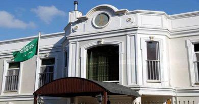 Turky embassy feature InMarathi