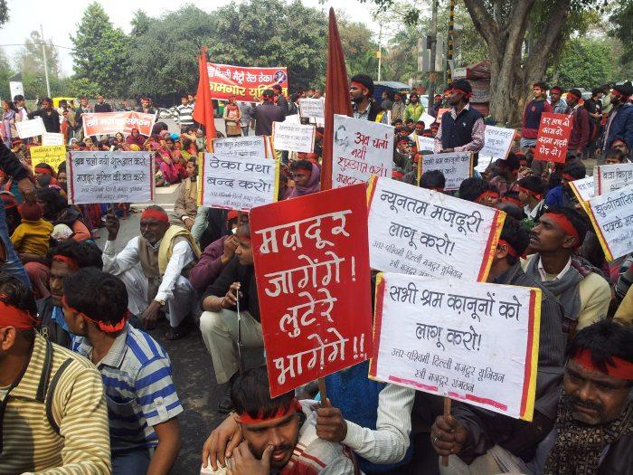 Union protests Inmarathi