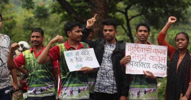 aarey protest inmarathi