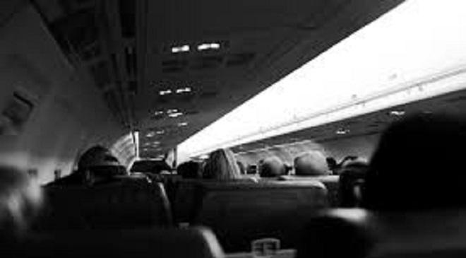 airplane black night InMarathi