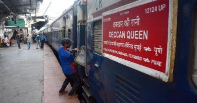 deccan queen 6 inmarathi