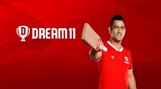 dream 11 inmarathi