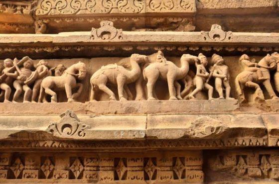 khajuraho 6 inmarathi