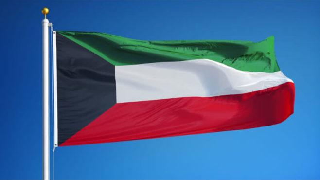 kuwait-flag inmarathi