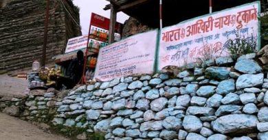 last tea shop india inmarathi