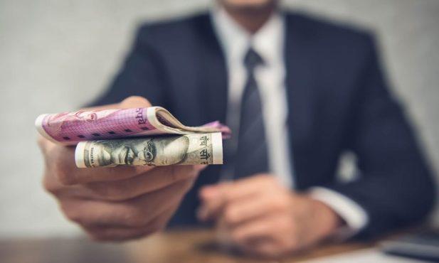 lend money inmarathi