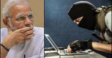 narendra modi account hack inmarathi